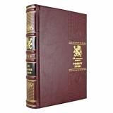 ГРИН Р. 48 ЗАКОНОВ ВЛАСТИ (MARRONE)
