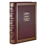 Кодекс руководителя. Бизнес. Высказывания и афоризмы