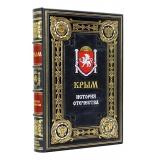 История Отечества . Крым