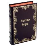 А.И. Куприн. Собрание сочинений в 9 томах
