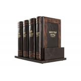 Грин Р. Искусство власти в 4-х томах