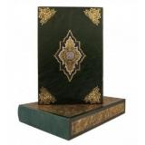 Коран на арабском языке (Антикварный)