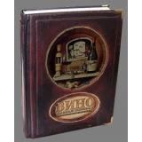 книга Вино (Доминэ А. ) подарочное издание