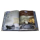 Военно-морской флот России: прошлое, настоящее и будущее